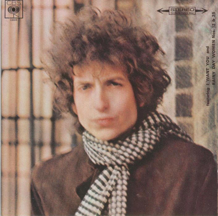 Bob Dylan tabs, lyrics, biography and pictures